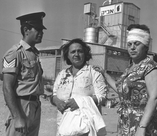 Sebesült nők a hatnapos háborúban - fotó: Bruner Ilan / GPO