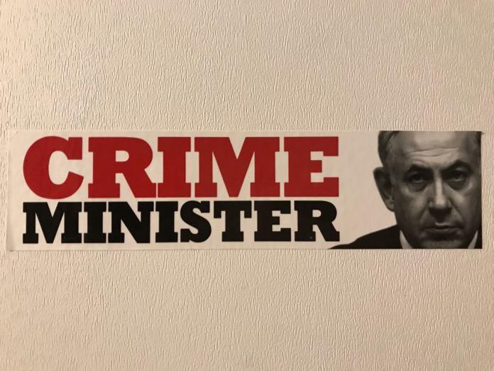 benjamin netanjahu matrica crime minister