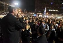 jobboldaliak tuntetese a rabin teren