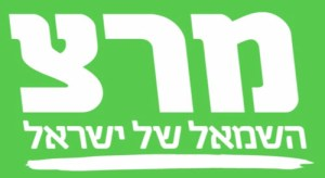 Meretz merec Logo