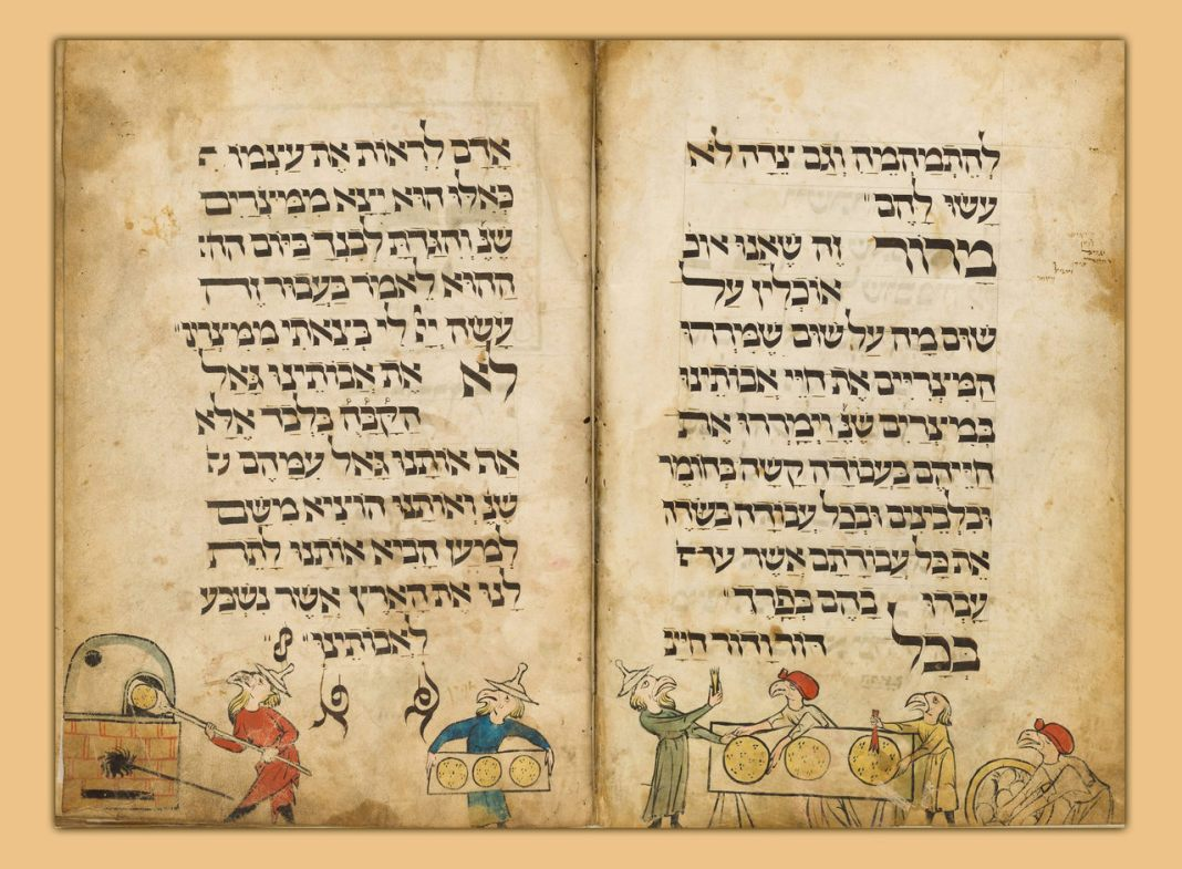 Scribe-_Menahem_-_The_Birds'_Head_Haggadah_-_Google_Art_Project