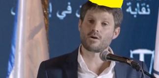 Bezalel Smotrich - fotó: képernyőkép / Youtube