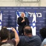 """""""Az ultraortodoxok testvéreink, legalábbis ha dolgoznak és katonáskodnak"""" – Jair Lapid a Kék-Fehér választási nagygyűlésén Modiinben. - fotó: Izraelinfo"""