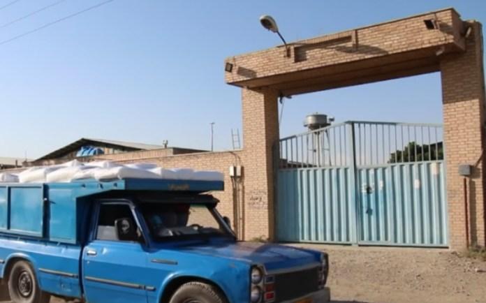 Be nem jelentett nukleáris anyagot észleltek ebben az iráni létesítményben - fotó: YouTube képernyőkép