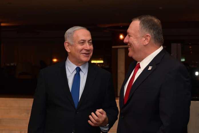 Pompeo és Netanjahu Lisszabonban - fotó GPO