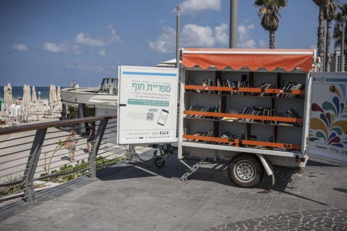 utcai könyvtár tel-avivban