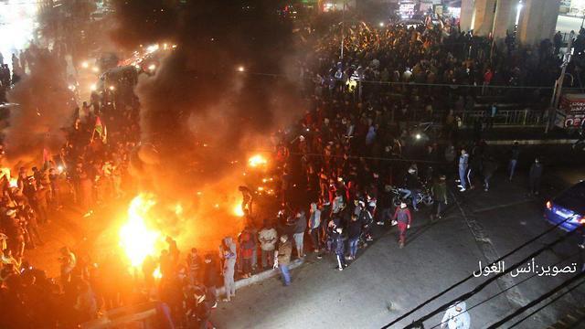 Gázai tüntetés