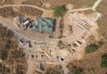 Az ásatás helyszíne Tel Lakisban