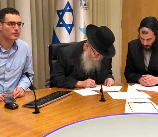 Yaakov Litzman és Moshe Bar Siman Tov - fotó: Wikipedia