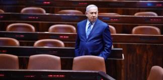 benjamin netanjahu miniszterelnok egyedül a kneszetben