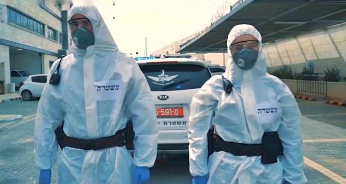 izraeli rendőrség koronavírus maszk