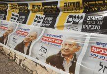 Sasz és Likud plakátok egy szavazóhelyiség mellett - fotó: frankpeti / Izraelinfo