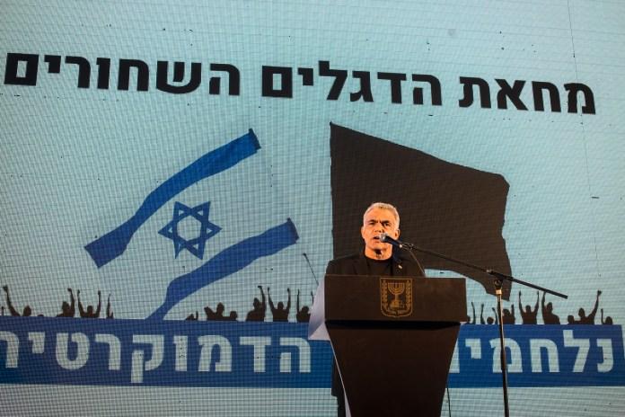 Jair Lapid a tüntetésen - fotó: Bea Bar Kallos / Izraelinfo