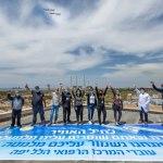 Hillel Yaffe Kórház, Hadera. Felirat: Köszönjük a légierőnek, hogy fentről vigyáznak ránk, mi lentről vigyázunk rátok, a Hillel Yaffe Egészségügyi Központ dolgozói