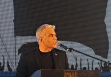 Jair Lapid - fotó: Silló Sándor