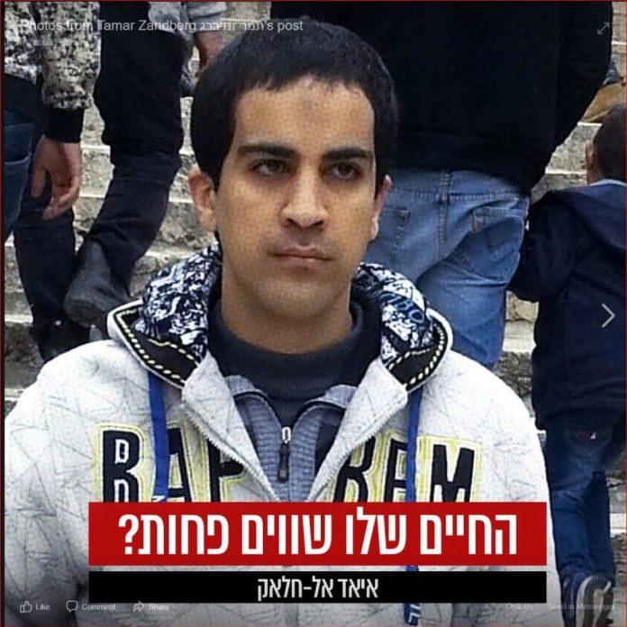 """""""Az ő élete kevesebbet ér?"""" – A fotón, Iyad al-Hallak, a tévedésből lelőtt palesztin fiatal férfi látható"""