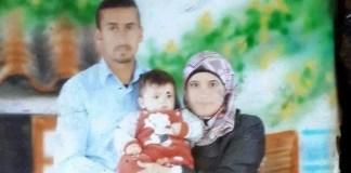 A szülők, Rihád és Szaad Davabsa, valamint Ali nevű másfél éves kisfiuk, akik belehaltak a kigyulladó otthonukban szerzett égési sérüléseikbe