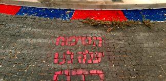 """""""Vérrel fogunk fizetni az annektálásért"""" - fotó: rendőrségi szóvivő"""