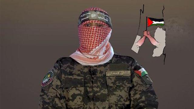 Abu Obeida, a háttérben Ciszjordánia és a Gázai övezet összefognak