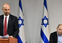 Amir Ohana belbiztonsági-, és Avi Niszenkorn igazságügyminiszter - fotó: Slomi Amszalem / GPO