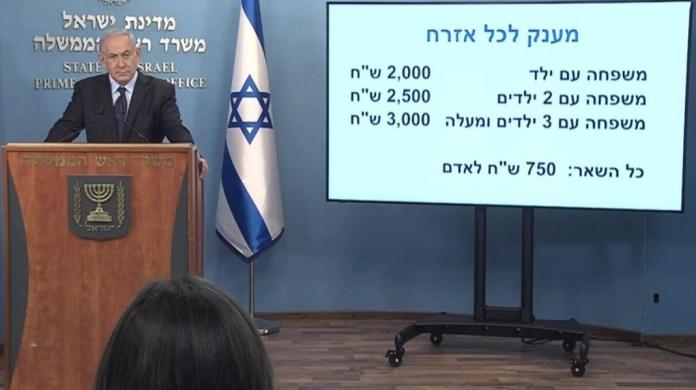 Netanjahu bejelenti az egyszeri bénzbeli támogatást - fotó: GPO