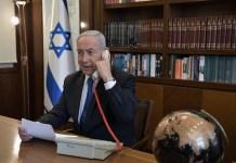 Netanjahu a Trump amerikai elnökkel és Mohamed bin Zájid Al Nahajan-al, az emírségek koronahercegével és trónörökösével folytatott közös beszélgetés során - fotó: Kobi Gideon / GPO