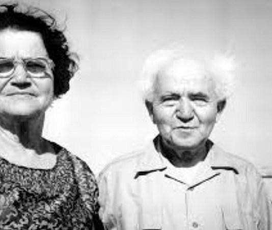 Pola és David Ben-Gurion - fotó: Izraeli Nemzeti Fotóarchívum