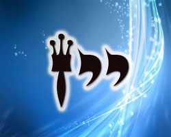 izgovaranje-pravih-rijči--72-imena-Boga