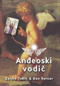 """Nova knjiga """"Anđeoski vodič"""""""