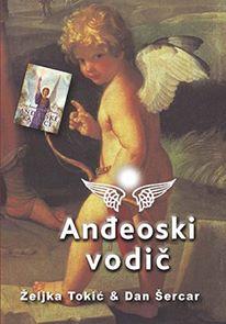 andeoski-vodic-mini