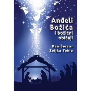 ANDELI-BOZICA