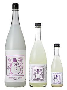 いづみ橋 雪だるま 大雪にごり酒