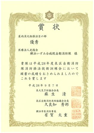 20160912085514