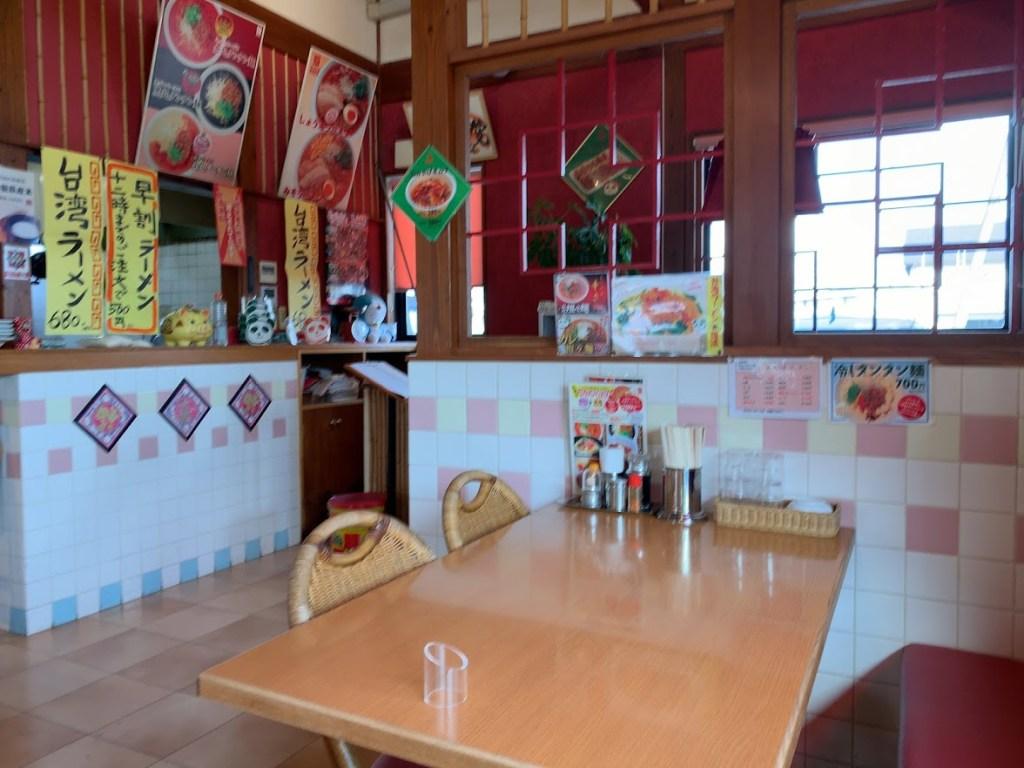 タンタン麺 萬福食堂