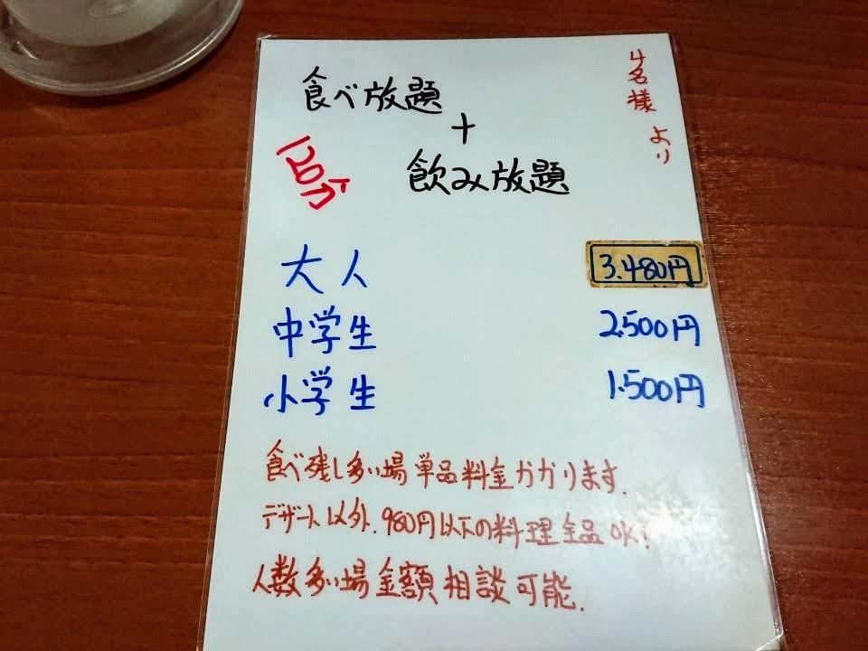 台湾料理 瑞祥