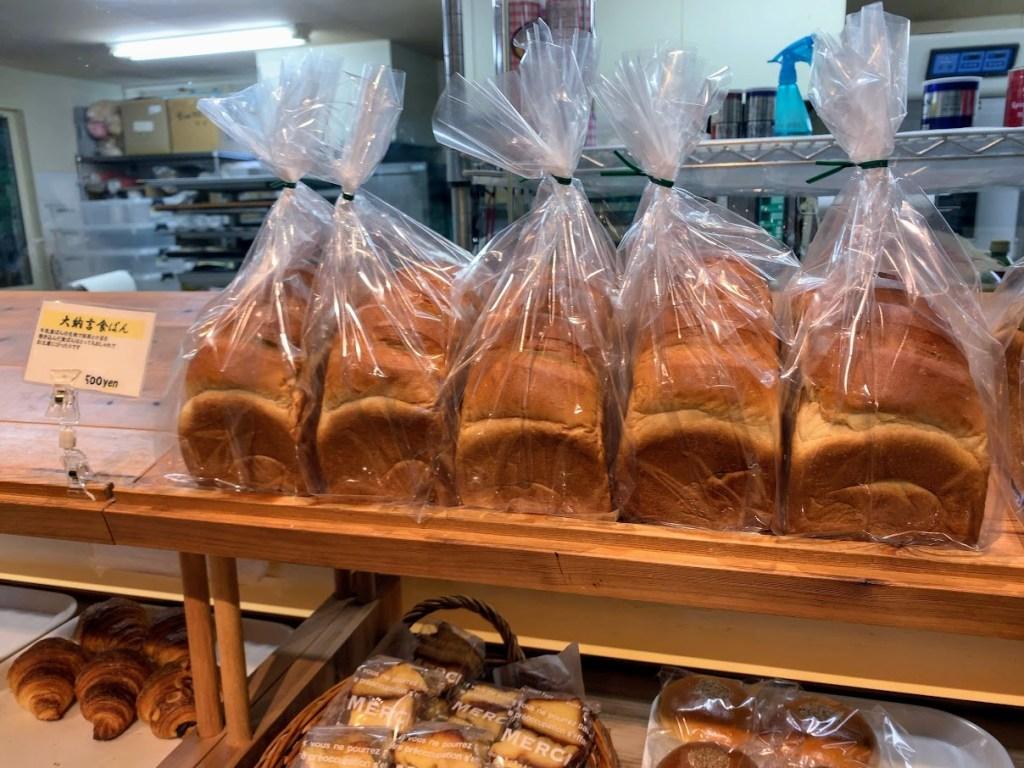 牧場のパン屋さん カウベル