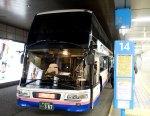 横浜からバスに乗って京都に着いた♪ハーバーライト号乗車記[旅]