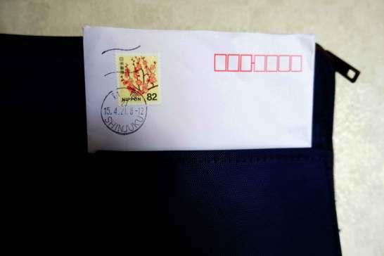 封筒(長形3号)