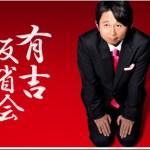 20150726_ariyoshihiroyuki_04