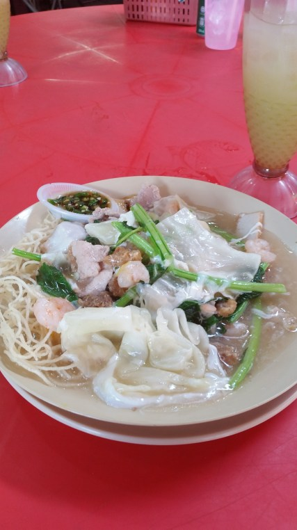 My lunch - I think it was called Yuan Yan on the menu. But I googled that and nothing comes up...