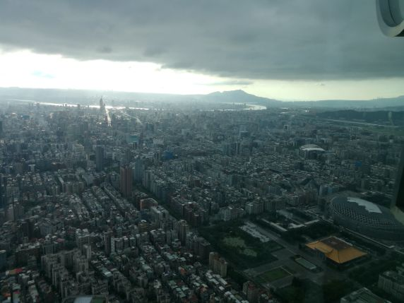 Taipei 101 views!