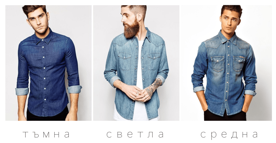 j.griffin denim shirt colors