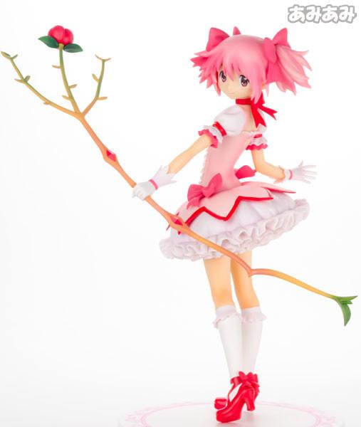 Puella Magi Madoka Magica Special Quality Figure -Madoka Kaname-