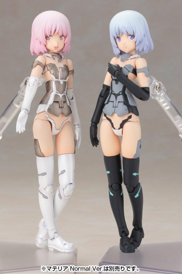 Frame Arms Girl Materia White Ver. Plastic Model