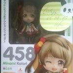 Nendoroid 458