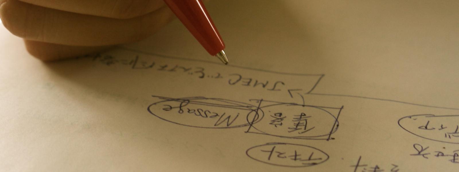 日本ママ起業家大学 カリキュラム