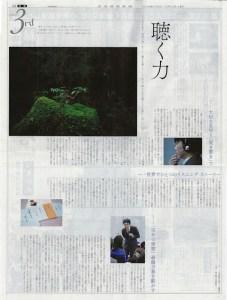 nikkei+-01 のコピー
