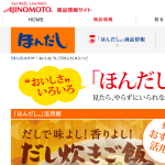 ajinomoto_media