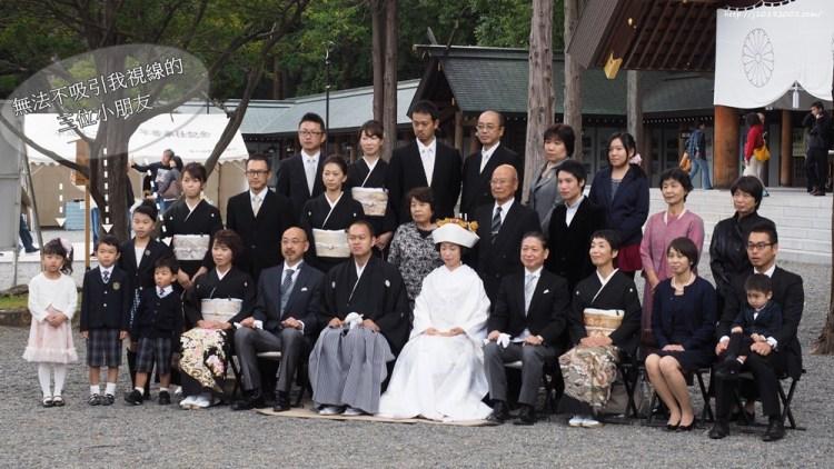 北海道景點︱古色古香的『北海道神宮』,浪漫表參道、購買繪馬護身符,運氣好還能遇到結婚拍攝現場