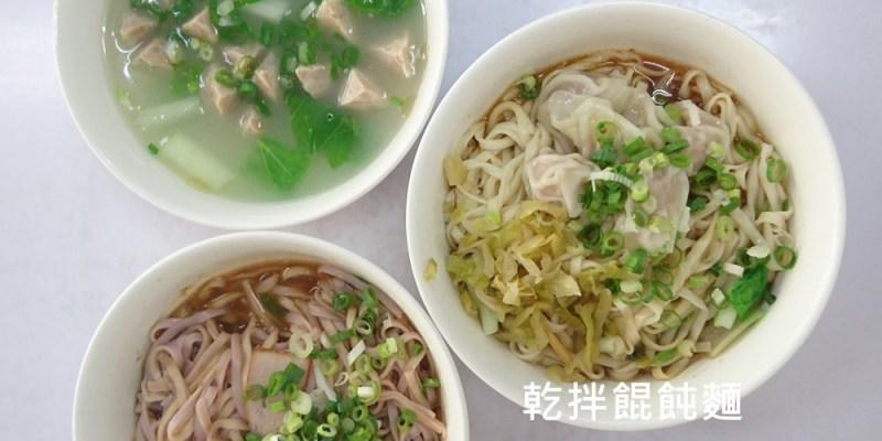 高雄美食︱從台南開回湖內的『鮮手作麵坊』,新鮮蔬果製成麵條(新口味紅龍果)